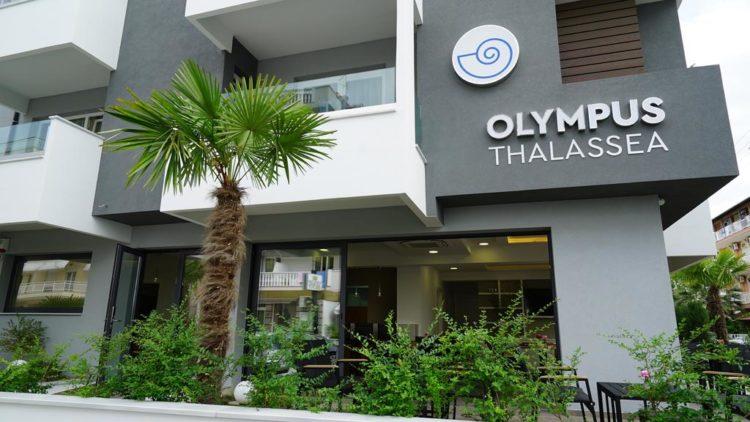 Olympus Thalassea Hotel 3*